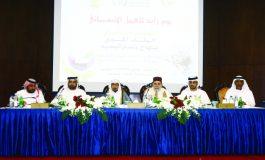المشاركون في مجلس «الوقف الخيري منهاج واستراتيجية»