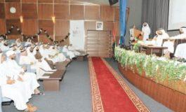 كلمة مؤسسة زايد الخيرية في ملتقى الحج مع الهيئة العامة